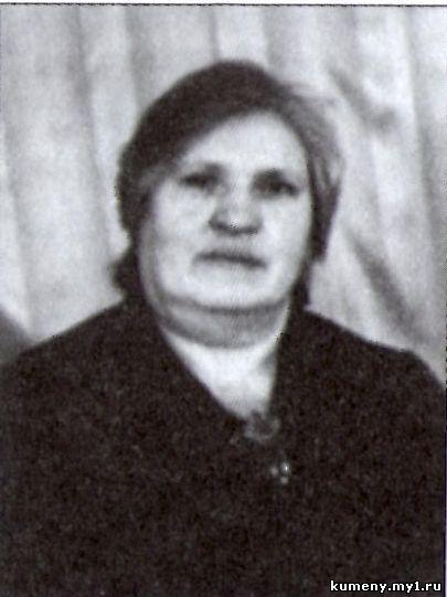 Князева В.Д.