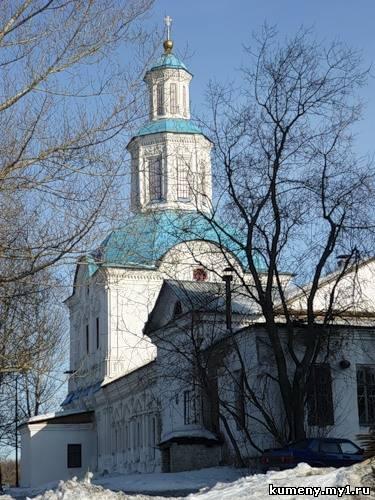 Богородицкая церковь с. Нижнеивкино