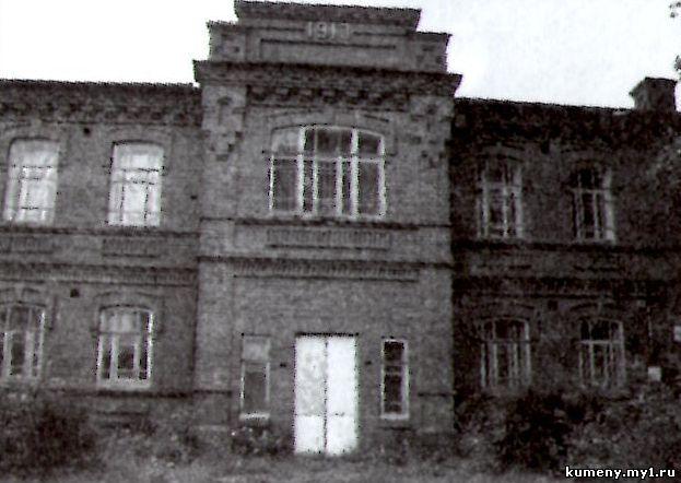Школа с. Быково