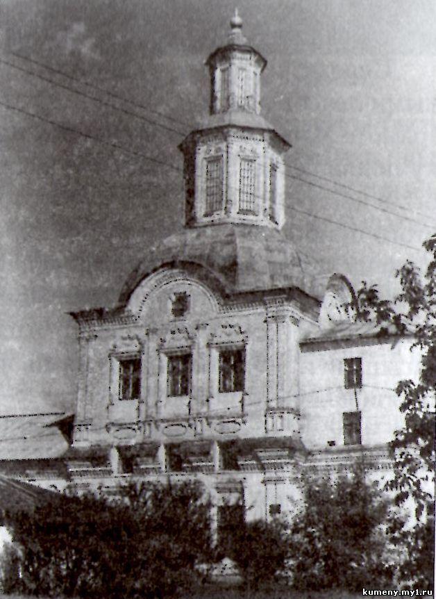 Церковь село Нижнеивкино
